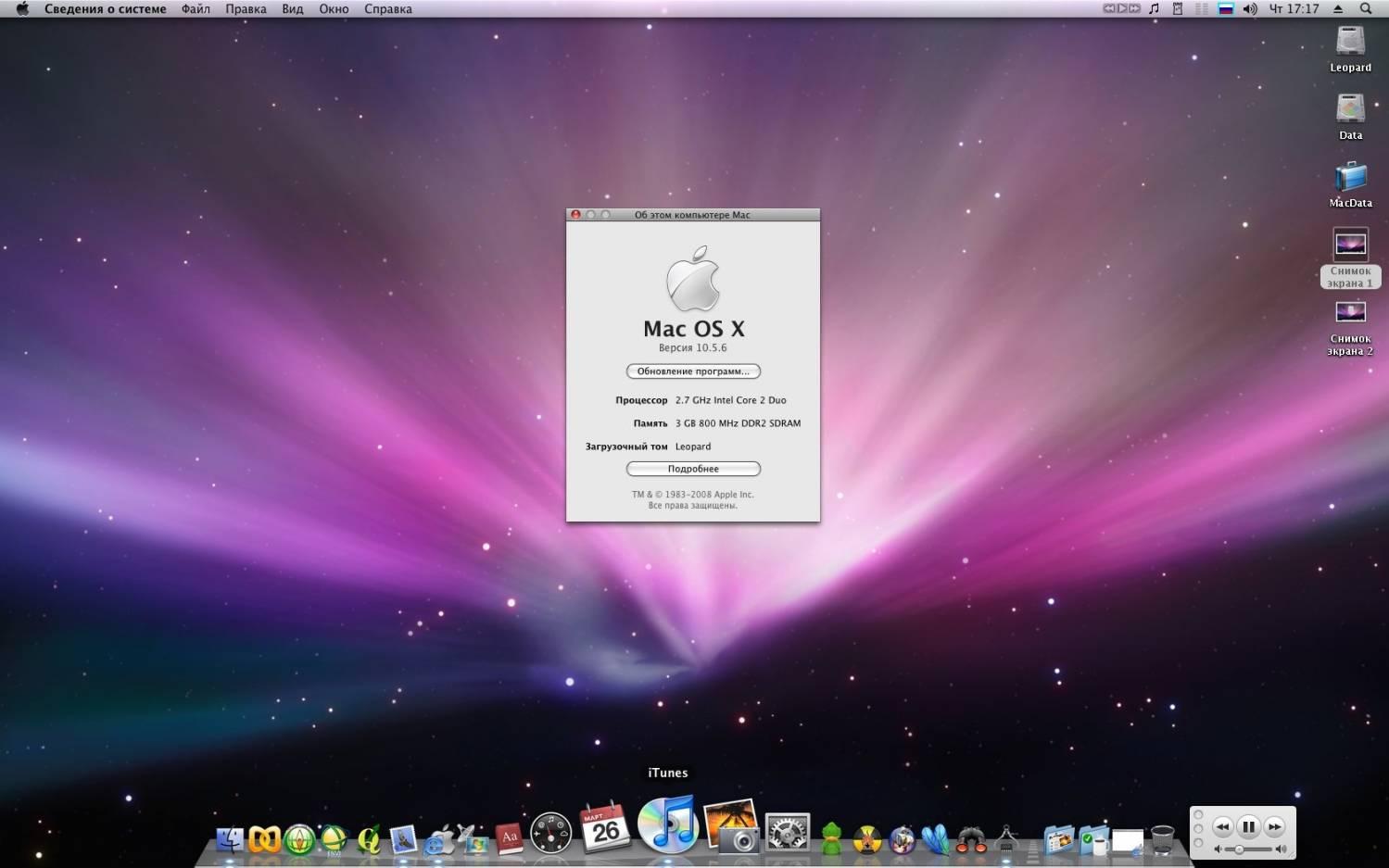 Mac os x snow leopard download apple
